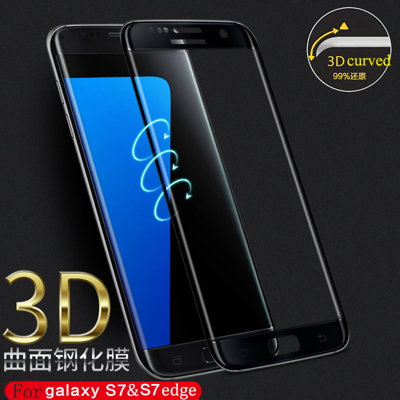 "Premium New Hot 9H HD 0.26mm 3D Curved full cover Tempered Glass Screen Protector Film For Samsung Galaxy S7 S7 Edge 5.1"" 5.5""(China (Mainland))"