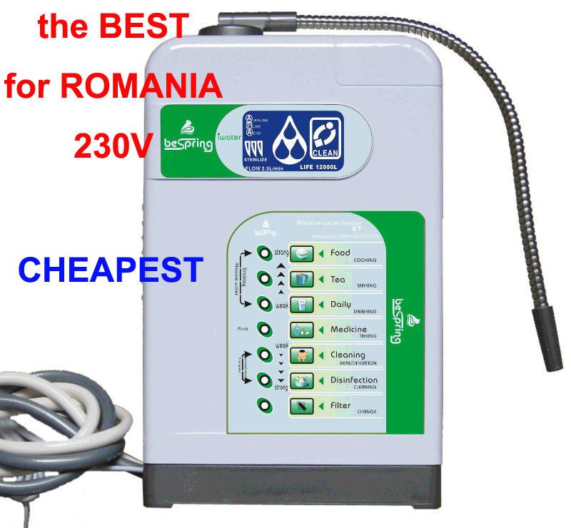Гаджет  ROMANIA ALKALINE & ACID WATER IONIZER, 230V, WATER MACHINE None Бытовая техника