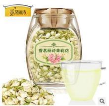 2014 new tea grade jasmine tea jasmine petals / dry bulk