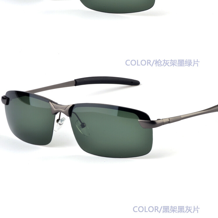 New Fashion Summer Sport Male eyeglasses polarized sun glasses Metal Polaroid Sunglasses Drving Oculos Gafas