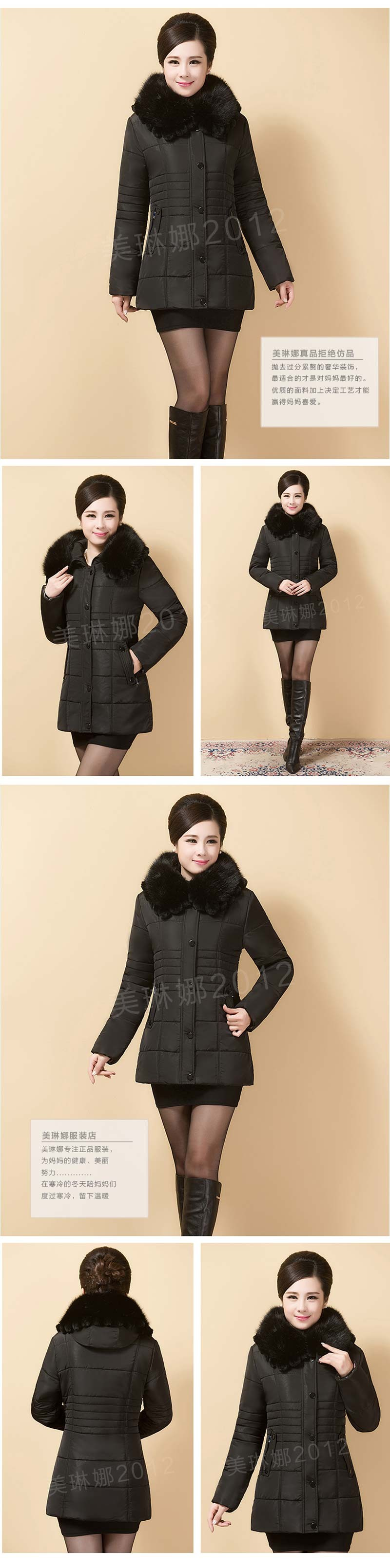New 2016 winter warm fur collar Thicken Long down cotton jacket women middle-aged slim hooded plus size 6XL cotton Coat AE603