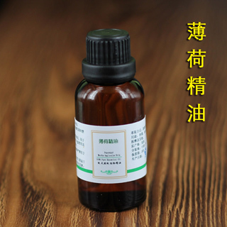 Natural Pure 100% Peppermint Essential Oil 10ml Peppermint Oil ,Aromatherapy,Fragrance, FRESH,Skin Care(China (Mainland))