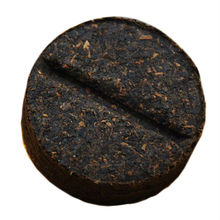 130g Yunnan Shen Puer Tea Pu Er Tea Puer Slimming Products To Lose Weight And Burn