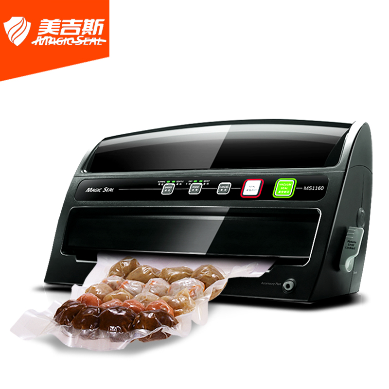 Free shipping packing machine commercial dry and wet vacuum pumping household Vacuum Food Sealers(China (Mainland))