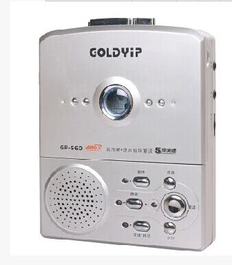 Mic repeater tape machine recorder wire 5 transmission(China (Mainland))
