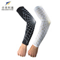 Professional Sports Safety Elbow support Basketball armband sleeve breathable cobwebs summer sunscreen slip elbow guard arm