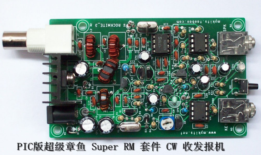 New version PIC12F629 Super RM Rock Mite QRP CW Transceiver Telegraph Shortwave HAM radio finished board free ship(China (Mainland))