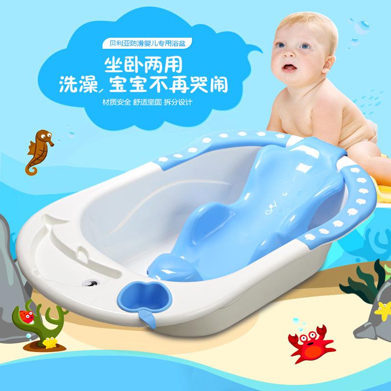 baignoire b b baignoire achetez des lots petit prix baignoire b b baignoire en provenance de. Black Bedroom Furniture Sets. Home Design Ideas
