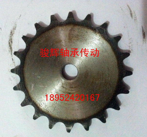 Sprocket pieces / Industrial sprocket sheet / 6 points 12A21 teeth -40 teeth / 45 # steel sprocket flat sheet / 12A chain with 6(China (Mainland))