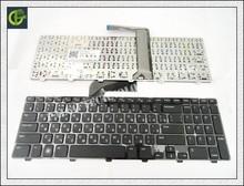Russian Keyboard Dell Inspiron 15R N5110 M5110 N 5110 0NKR2C 90.4IE07.C0R MP-10K73SU-442 NSK-DY0SW 0R M511R RU Black - Palgo Technology Co.,Ltd. store
