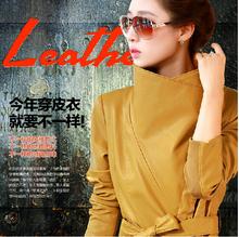 Hot sale 2016 Korean fashion women Slim-fitting genuine leather jacket women motorcycle genuine leather jacket coat