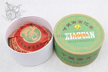 2007 Royal Tour tribute Nianxia Off Yunnan Pu er Tuo 200 g raw tea boxed genuine