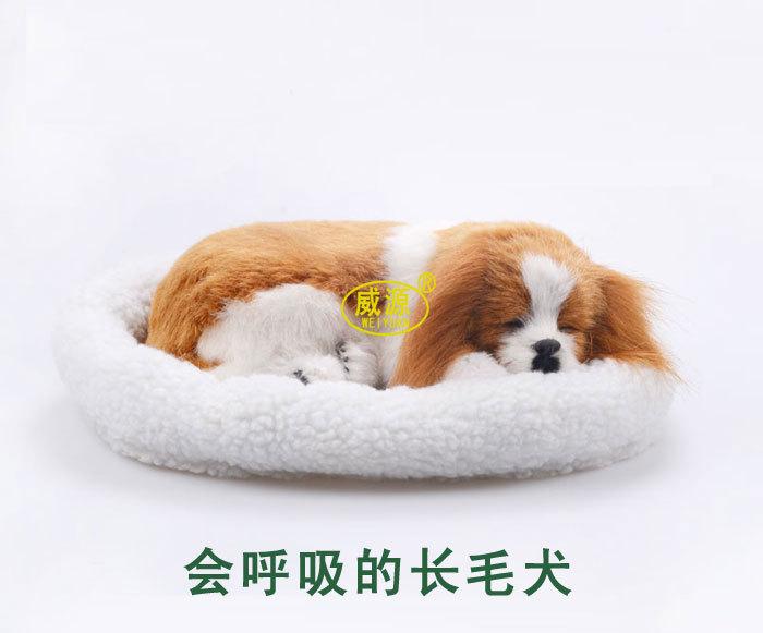 Пеленки, подгузники и памперсы для собак и щенков