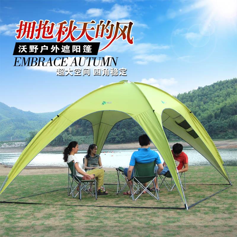 Compra la lluvia para toldos online al por mayor de china - Toldos para lluvia ...