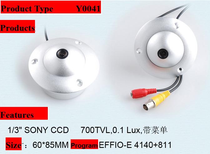Flying Surveillance Camera metal casing SONY 1/3