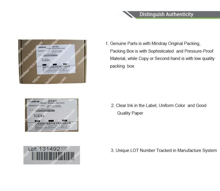 Односторонняя плата Mindray dp2200 ultraschall/diagnostik io ausgabe/karte/i/o Verbindung