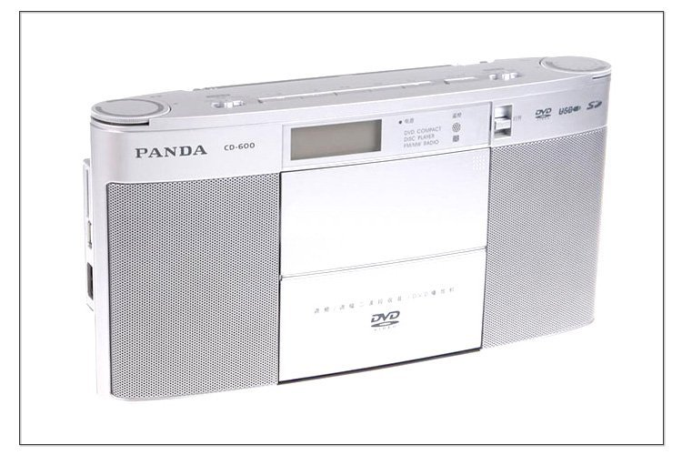 Consumer Electronics 2015 new hot Cd 600 calificada machine wall dvd machine cd mp3 mp4 usb