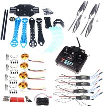 F08151-E JMT DIY S500 RC Drone ARF Upgrade Kit Frame + S500 Landing Gear + QQ SUPER Flight Controller + Carbon Props + 6CH TX RX