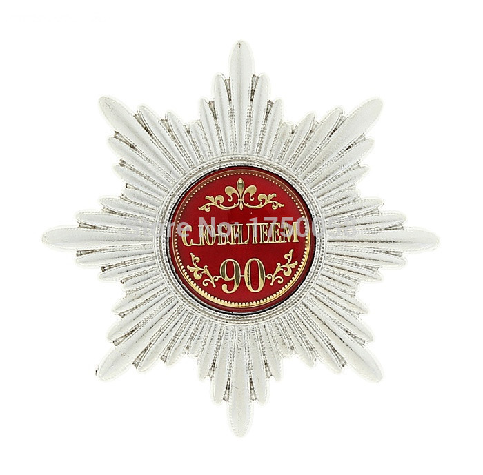 [90th] Russian culture silver medal for Commemoration.Gift for parents or grandparents.brooches for 90th anniversary celebration(China (Mainland))
