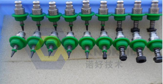 Brand new SMT juki 500 pick and place nozzles smt KE2000/2010/2020/2030/2040 /2050/2060/2070/2080/FX-1r machine parts(China (Mainland))