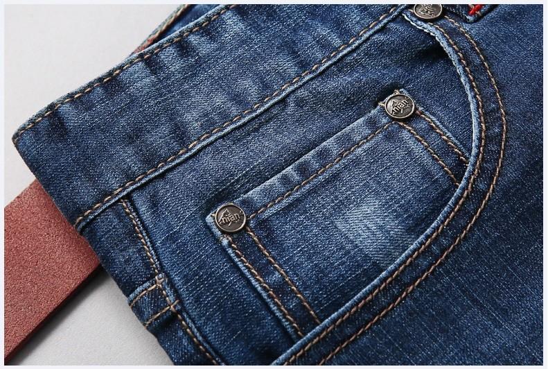 Скидки на Горячие джинсы 2015 мужская мода джинсы мужчин большие одежды осени продажи новинка бренд мужской pantsplus-size 28-40