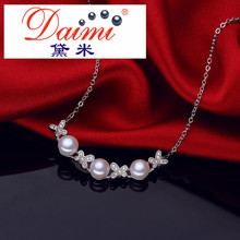 High Quality 2015 New White 6.5-7mm Freshwater Pearl Pendant Necklace Butterfly Pendant Fashion Jewelry(China (Mainland))