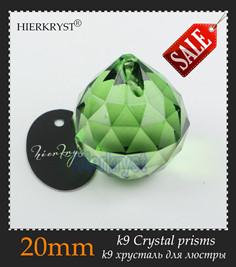 M02048-2-20mm-sale