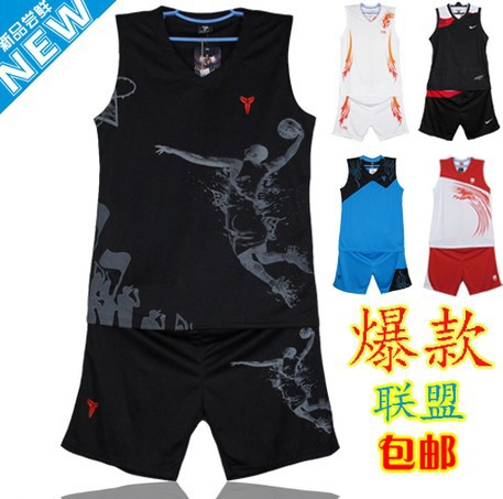 free shopping!! 2014 new basketball clothes suit men's basketball training vest(China (Mainland))