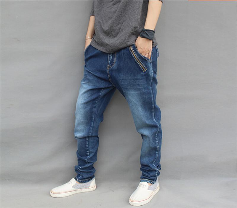 fashion 2016 new plus size harem jeans men taper jeans men joggers casual hip hop elastic beam. Black Bedroom Furniture Sets. Home Design Ideas