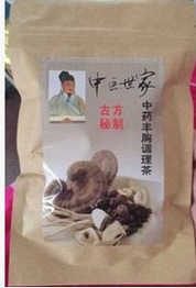 2015 Promotion Special Offer Tea Bag 5 10 Years Pure Chinese Herbal Medicine Strong Breast Enhancement