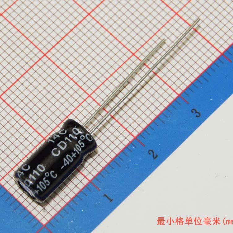 Гаджет  Free shiiping 50pcs Aluminum electrolytic capacitor 330uF 16V 6.3*12 Electrolytic capacitor None Электронные компоненты и материалы