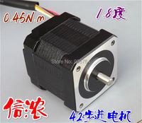 nema 17 42 stepper motor Japan's Shinano / torque 42 stepper motor /0.45N/1.8 deg / engraving machine /3D printer