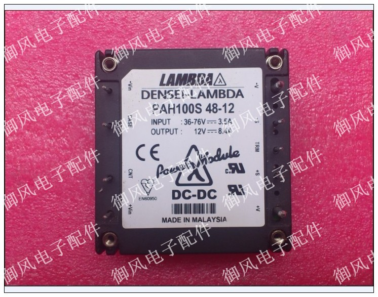 PAH100S48-12 imports of Japanese manufacturers LAMBDA Power Module 48V-12V-8.4A Step-Down Module(China (Mainland))