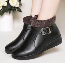 Kış Yeni Rahat Cilt dostu pamuklu ayakkabılar Artı Kadife Sıcak Tutmak Büyük Boy kadın Botları bayan Botları deri ayakkabı(China)