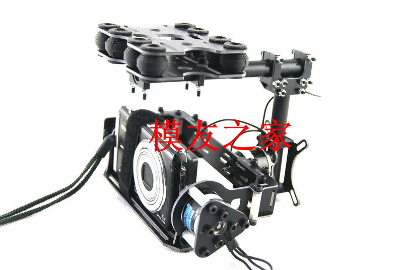 Brushless pan with damping plate damping ball brushless PTZ for micro single card machine card machine(China (Mainland))