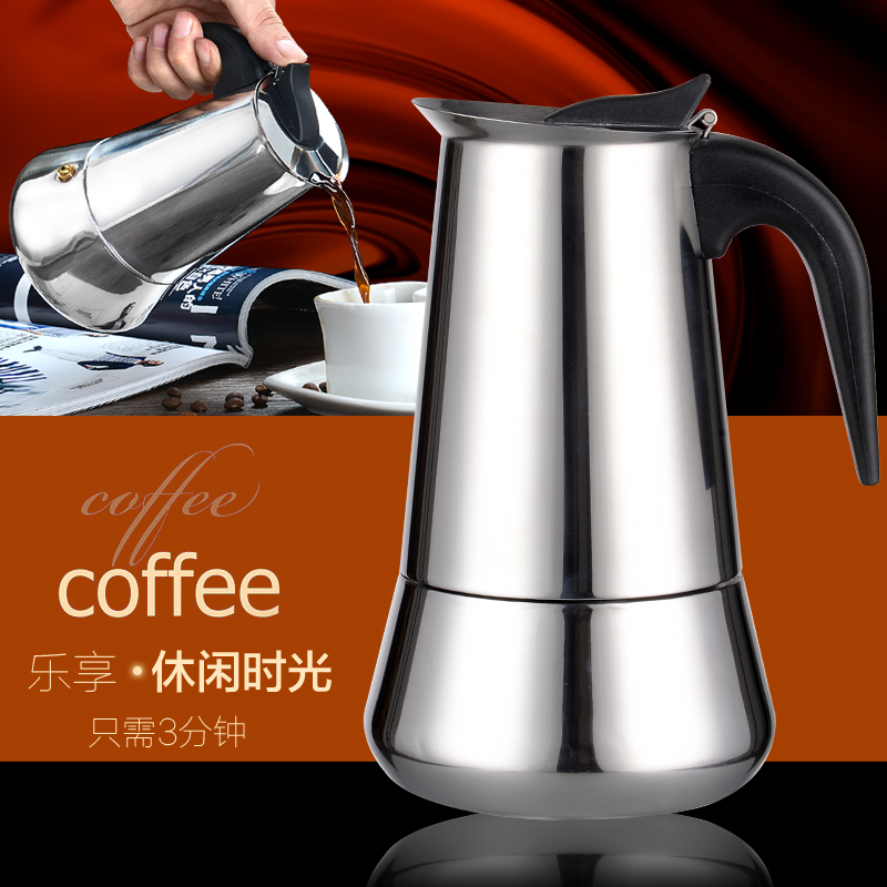 1pc stainless steel moka pot 1-5 cups espresso maker coffee pot for stove induction cookern for barista(China (Mainland))