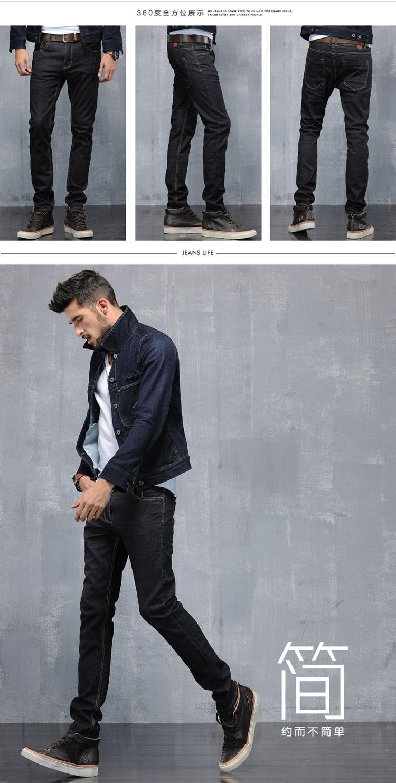 Скидки на 2016 новых дизайнерских джинсов мужчины брюки длинные штаны, Мужчины летние джинсы брюки джинсы большой размер 28 - 38