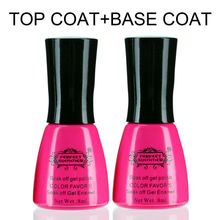Hot sale Perfect Summer Nail Gel Polish Sake off Base gel And Top coat Nail Gel Lacquer