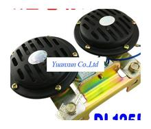 Car truck two-tone horn bowl-shaped electric horn super loud whistle waterproof speaker with relay 12V24V