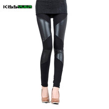 KISSyuer PU patchwork joint Man-made Faux leather leggings sequin leggings Women leggings leggins for Cute lovely girl KL0052(China (Mainland))