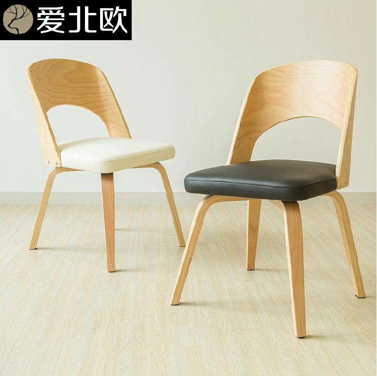 Simple chaise de salle manger mode moderne en cuir for Chaise de salle a manger en cuir