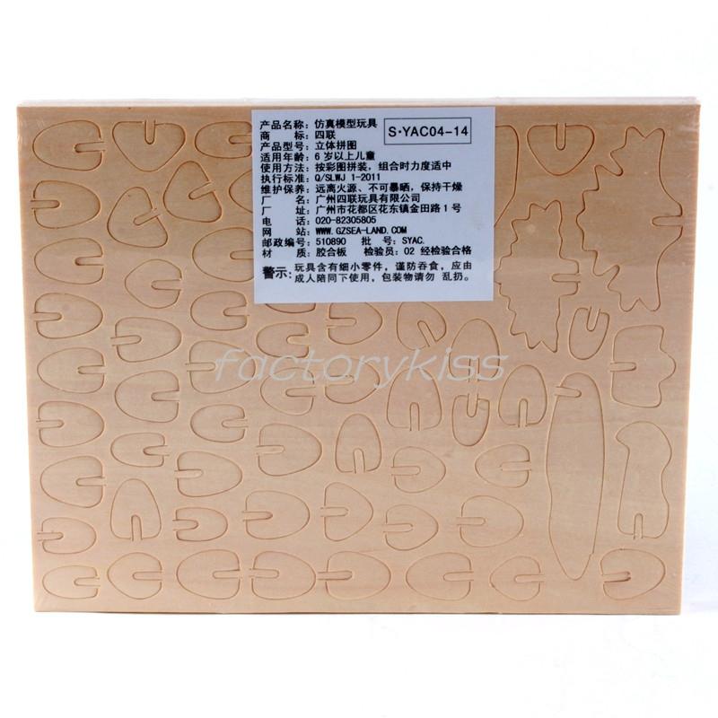 3D головоломка деревянные