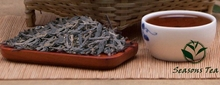 Yunnan puer old tea stem bone aloes ripe pu er tea 250g chinese puerh tea flavor