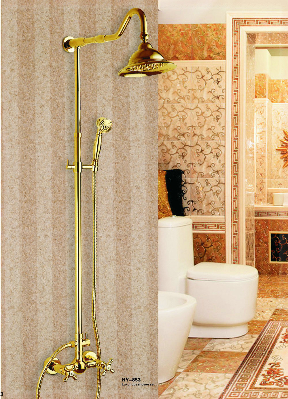 High quality bathroom concealed inwall rainfall square gloden shower set with low price hy-853 wall bathroom faucet(China (Mainland))