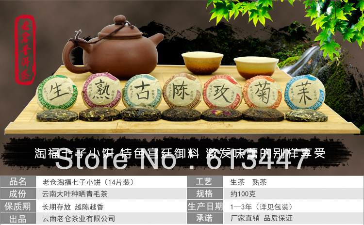 10% off,200pcs different  Kinds Mini Yunnan Mini Puer tea ,With Gift Bag, Free Shipping<br><br>Aliexpress