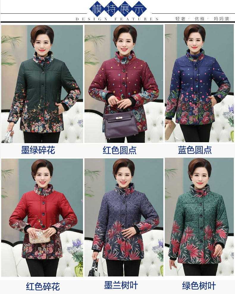 Brief paragraph 2016 Winter Cotton-padded Jacket New Middle-aged Women Cotton-padded Clothes Big yards Thicken Winter Coat G1920