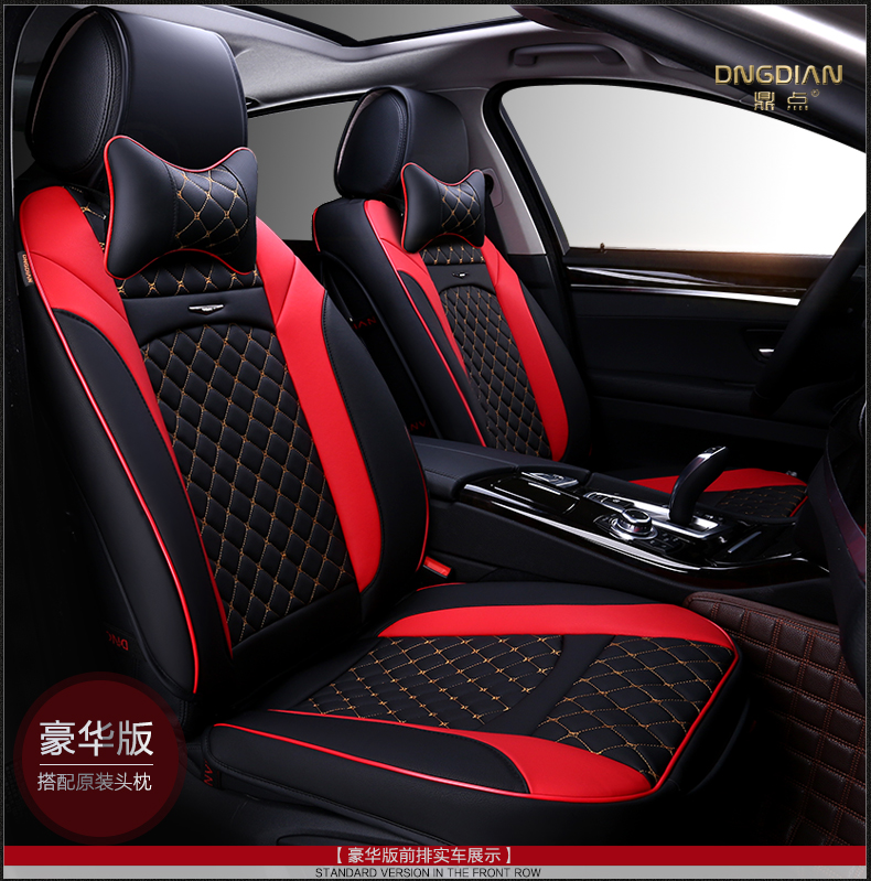 6d styling car seat seat cover for kia sorento sportage sportage optima k5 forte rio k2. Black Bedroom Furniture Sets. Home Design Ideas