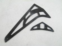 450 Pro helicopter part Carbon empennage set TL45032 (China (Mainland))