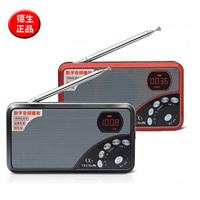 Teh son a3 mp3 FM player insert card speaker portable mini radio charge old man sent