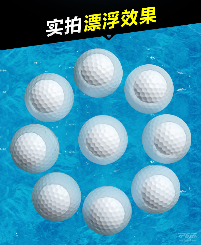 Wholesale high quality Floating Golf Balls Golf exercise balls special for Golf practice field(China (Mainland))